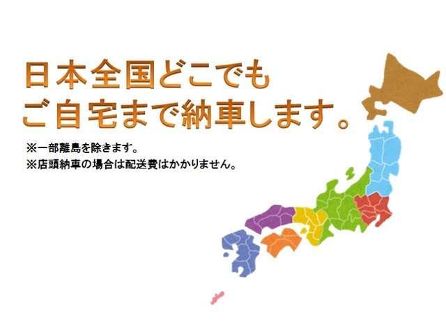 カーショップツインカム川越店(5枚目)