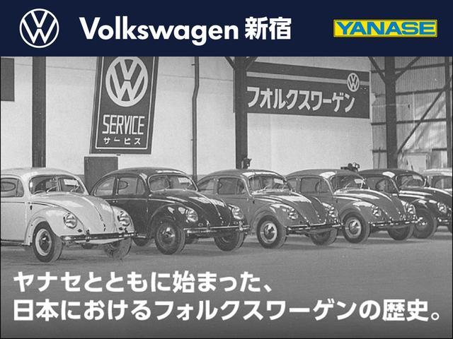 Volkswagen新宿 ヤナセヴィークルワールド株式会社(1枚目)