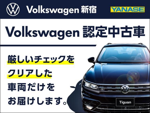 Volkswagen新宿 ヤナセヴィークルワールド株式会社(2枚目)