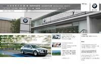 BMW Tokyo BMW Premium Selection 天王洲