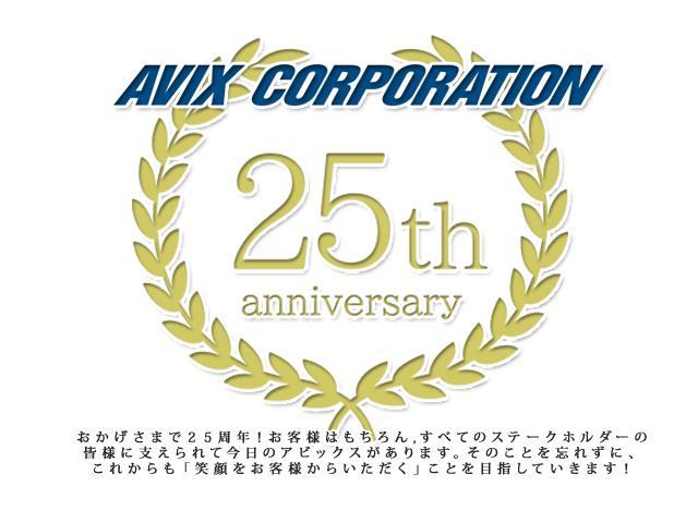 AVIX IMPORT PREMIUM (株)アビックスコーポレーション ヤナセ販売協力店(3枚目)