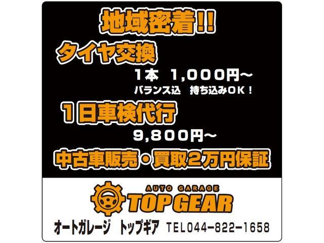 オートガレージ・トップギア 株式会社DAIKEI(2枚目)