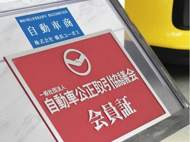 クラウド - Cloud car concierge (株)横浜ユーポス(3枚目)