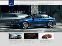 BMW ALPINA Genuine Pre−Owned by Nicole
