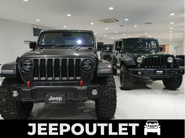 Jeep認証工場ならではの高品質な整備プランをご提供いたします。