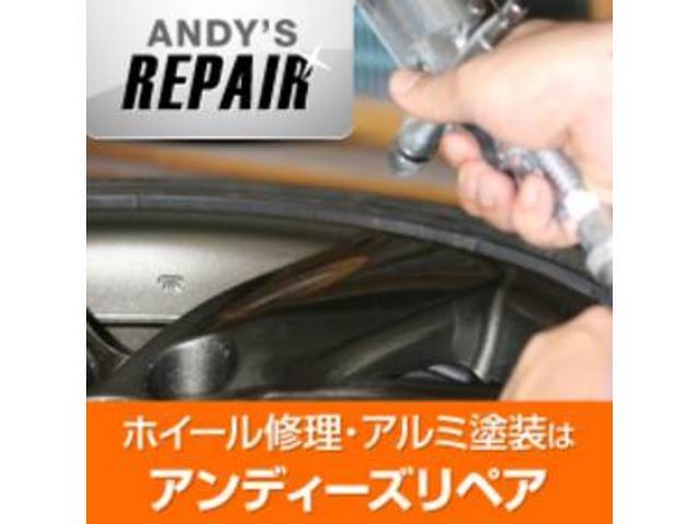 車のインテリア・ホイール修理は整備実績500台の当社に安心してご相談下さい☆