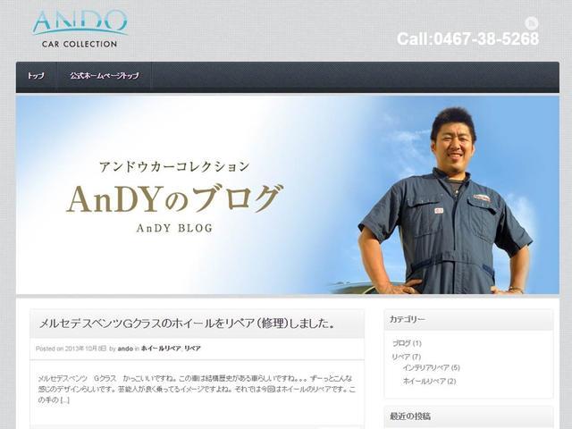 AnDYのブログ更新中!