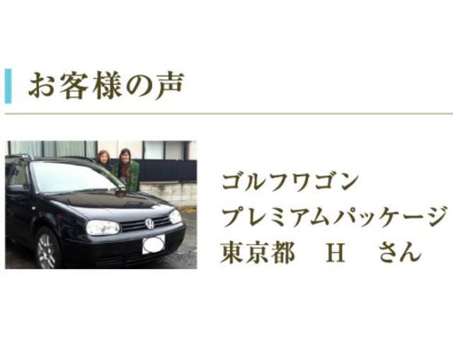 【お客様の声】 ゴルフワゴン プレミアムパッケージ 東京都 H様