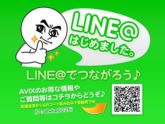 AVIX IMPORT 多摩センター店 (株)アビックスコーポレーション ヤナセ販売協力店(6枚目)