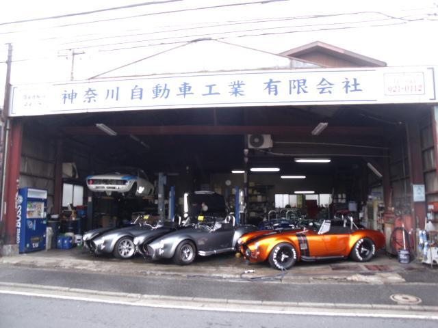 輸入車の整備、修理については、当社にお任せください。