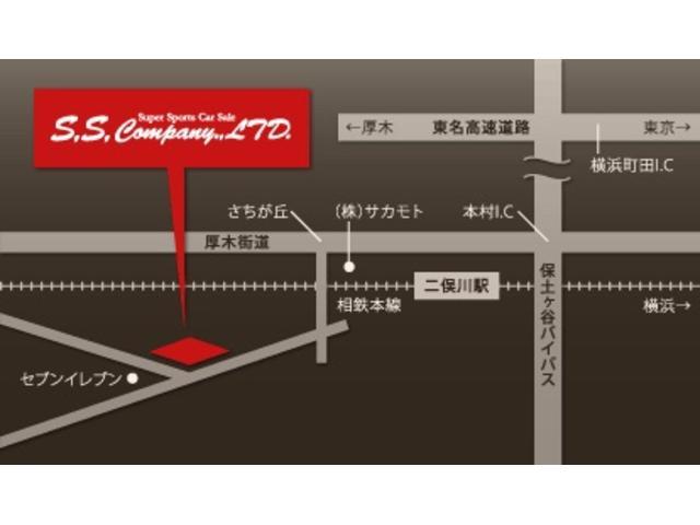 相鉄本線二俣川駅のほど近く、建物の横に駐められたウイングボディの大型積載車が目印です。駐車場も完備。