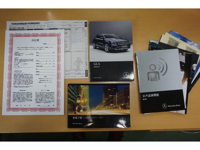 スイッチやシートの隙間など、細かな部分まで丁寧に清掃し、シートクリーニングで各部を除菌・抗菌・脱臭☆