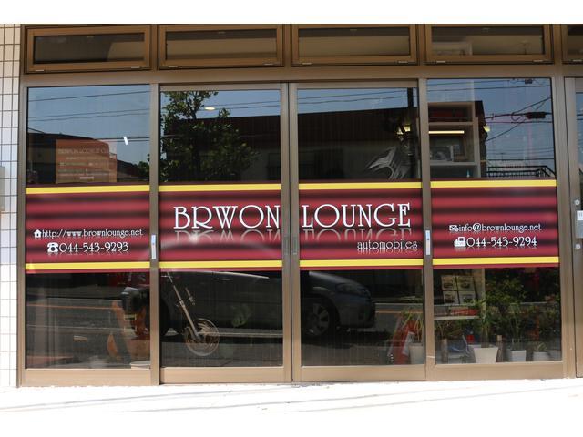 BROWN LOUNGE 株式会社ブラウン・ラウンジ(2枚目)