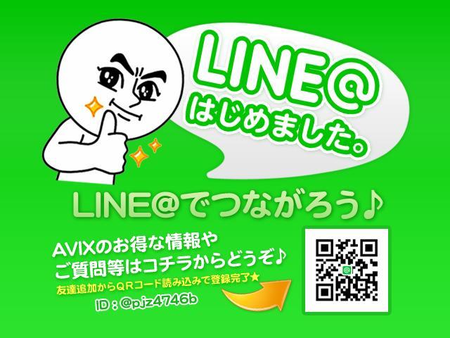AVIX IMPORT 宝塚店 アビックス大阪(株) ヤナセ販売協力店(6枚目)