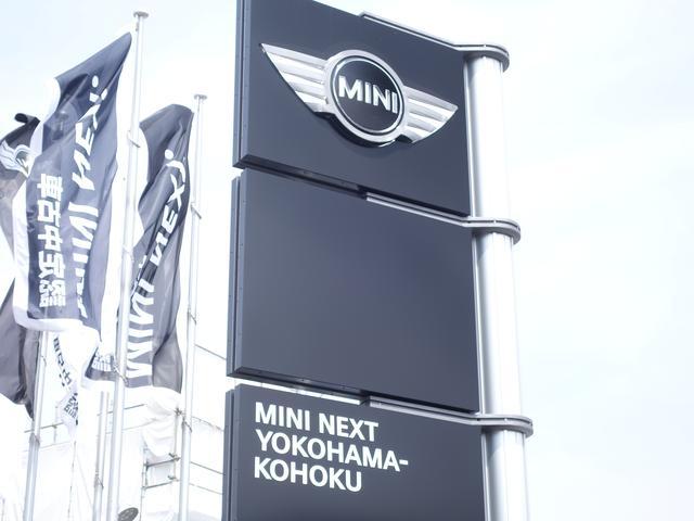 MINI NEXT 横浜港北 ニコル・カーズ(同)(3枚目)