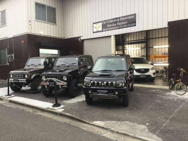 Car Collection Innovator(4枚目)