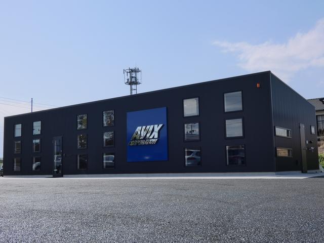 AVIX IMPORT 木更津金田インター店 (株)アビックスコーポレーション ヤナセ販売協力店(0枚目)