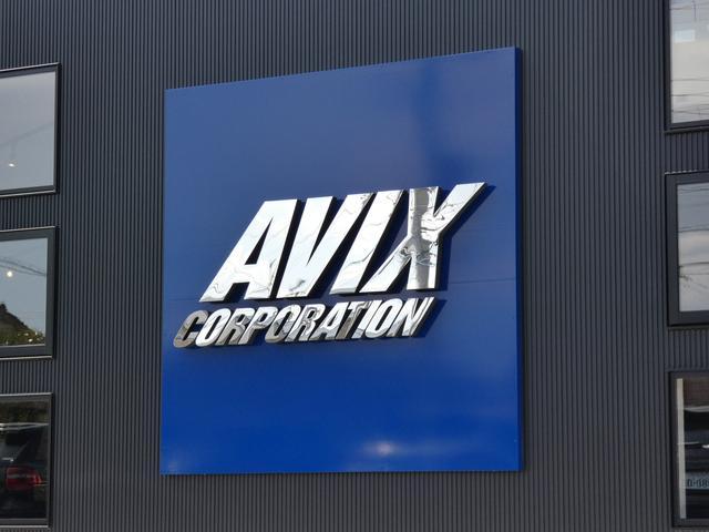 AVIX IMPORT 木更津金田インター店 (株)アビックスコーポレーション ヤナセ販売協力店(5枚目)