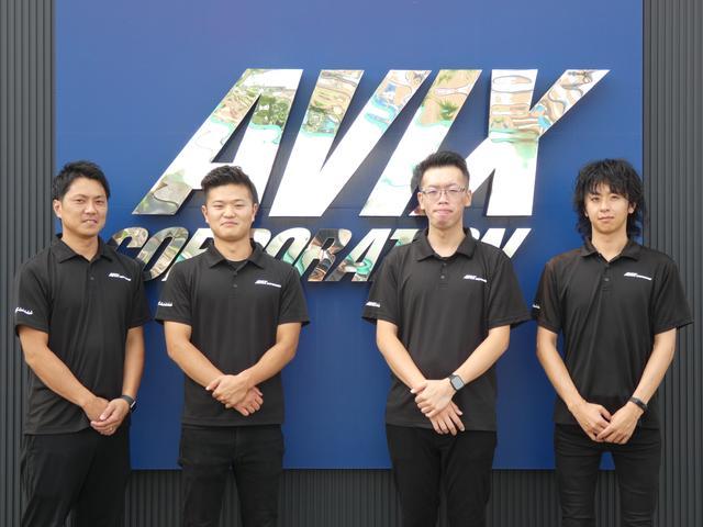 【AVIX IMPORT 木更津金田インター店 スタッフ一同】