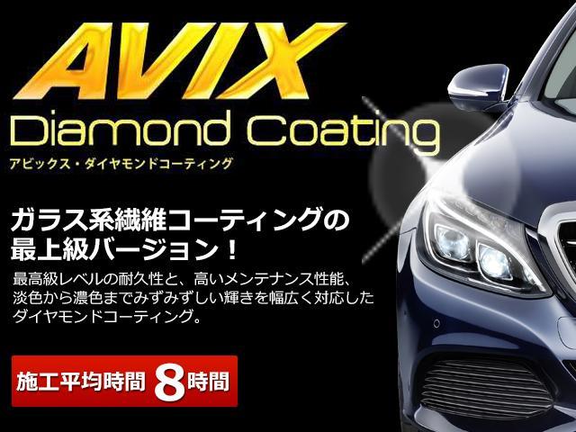 【AVIXオリジナル☆ダイヤモンドコーティング☆オプション多数ご用意】