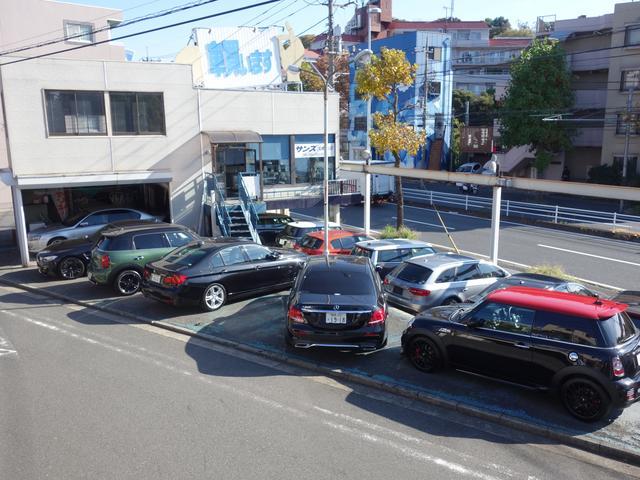 サンズ株式会社 大倉山店(2枚目)