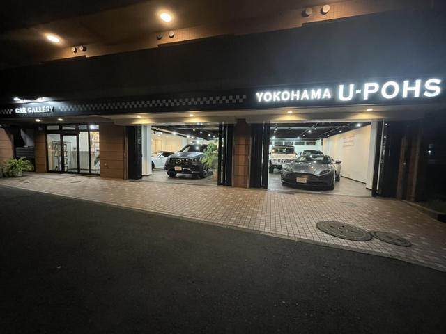 (株)横浜ユーポス 都筑支店(1枚目)