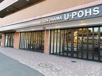 (株)横浜ユーポス 都筑支店