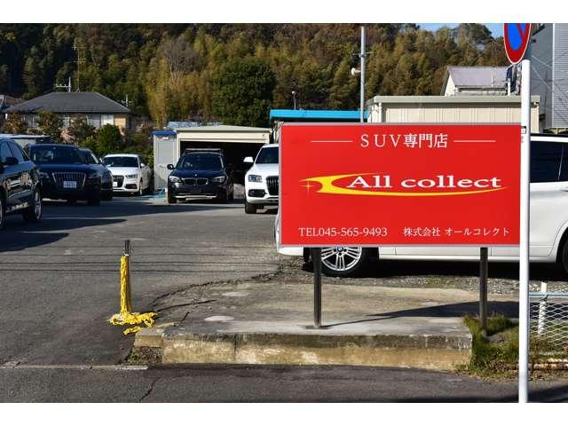 SUV専門店 All collect南山田店 (株)オールコレクト
