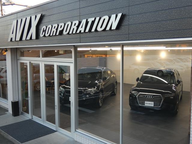 AVIX IMPORT 八王子店 (株)アビックスコーポレーション ヤナセ販売協力店(1枚目)