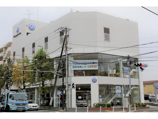 Volkswagen大倉山 認定中古車コーナー ボークス株式会社(1枚目)