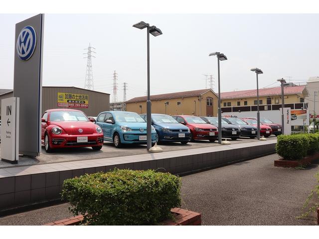 Volkswagen大倉山 認定中古車コーナー ボークス株式会社(2枚目)