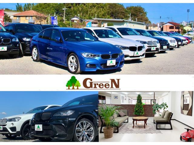 株式会社GreeN  BMW専門グリーン横浜店