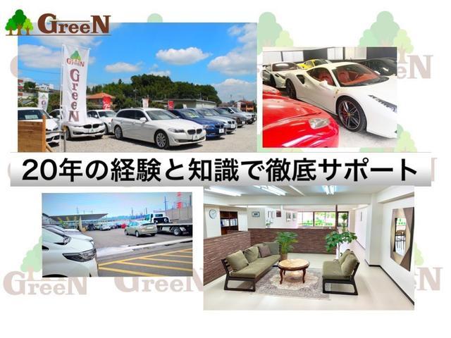 株式会社GreeN  BMW専門グリーン横浜店(2枚目)