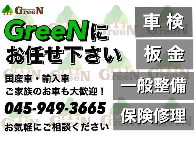 株式会社GreeN  BMW専門グリーン横浜店(3枚目)