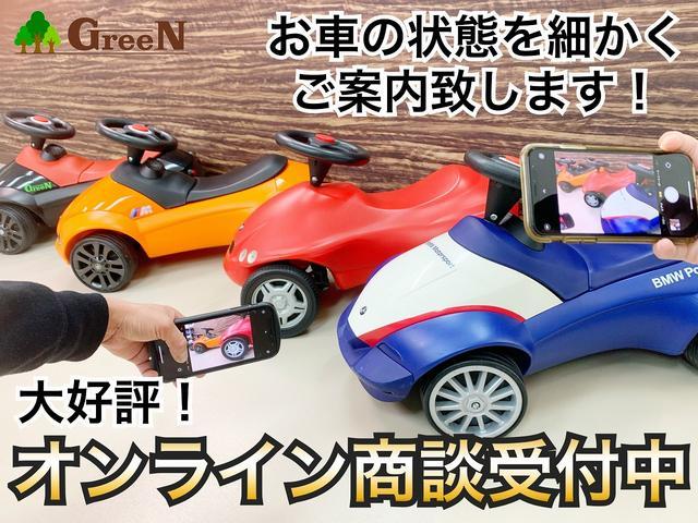 株式会社GreeN  BMW専門グリーン横浜店(4枚目)