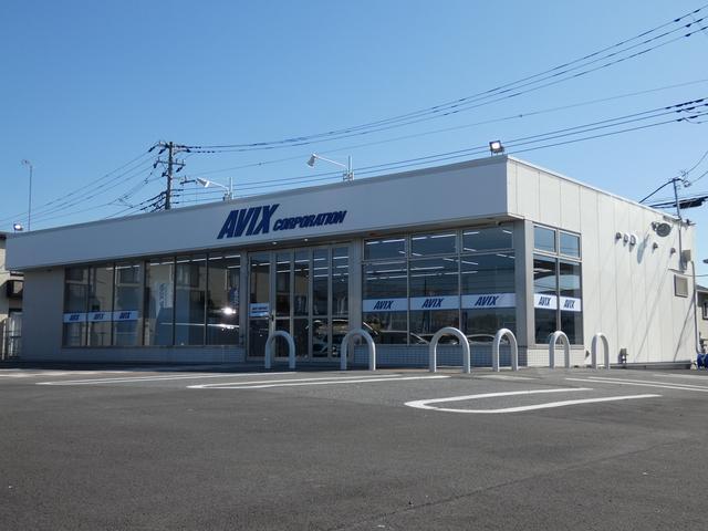 AVIX IMPORT 鶴ヶ島インター店 (株)アビックス埼玉 ヤナセ販売協力店(1枚目)