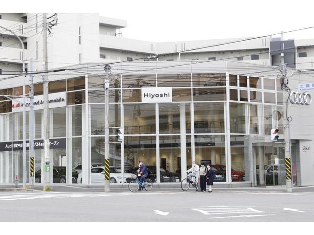 Audi Approved Automobile 日吉 (株)フォーリングス(6枚目)