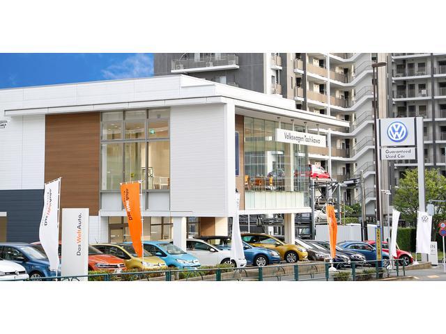 Volkswagen立川 認定中古車センター(1枚目)