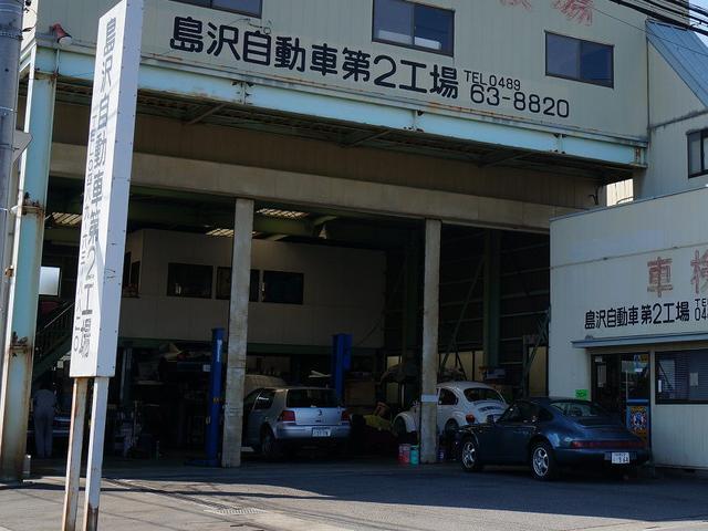 島沢自動車(2枚目)
