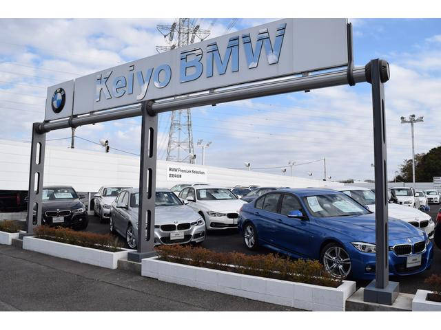 Keiyo BMW BMW Premium Selection 千葉北(5枚目)