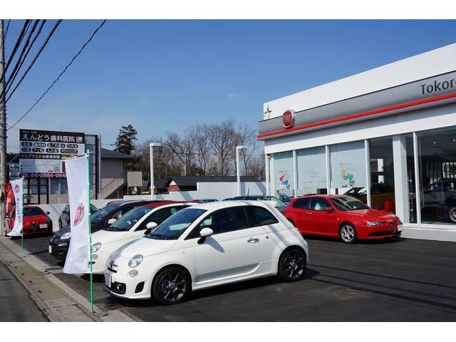 埼玉県内に所沢・むさし野・大宮の3店舗、アルファロメオ/フィアットの正規ディーラーを営業しております