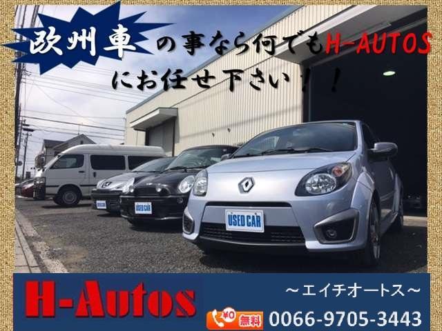 エイチオートス(H-Autos)(1枚目)