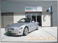 Hillsサービス