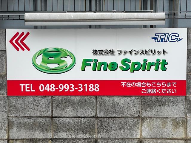 ファインスピリット【完全予約制】(4枚目)