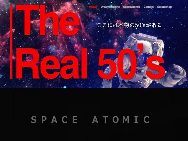 Space Atomic