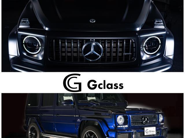 ゲレンデ専門店 G class