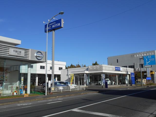 当店は国道51号線沿いにございます!http://www.otakemotor.com/