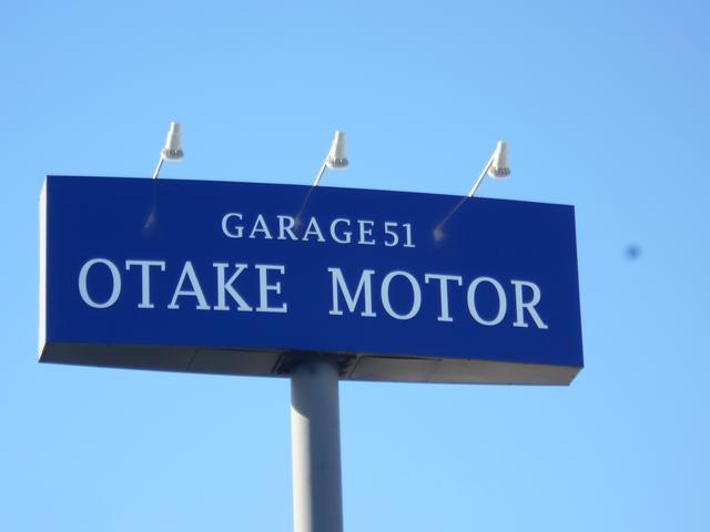 この看板が目印です。駐車スペースもございますので、お気軽にご来店下さいませ。