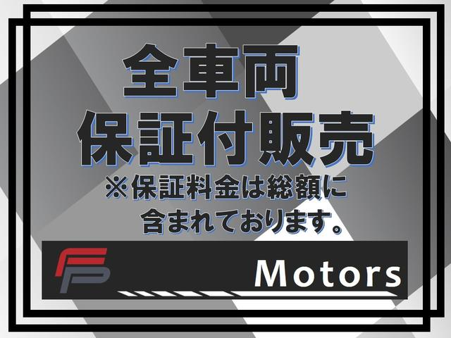 FP Motors Car Place(5枚目)