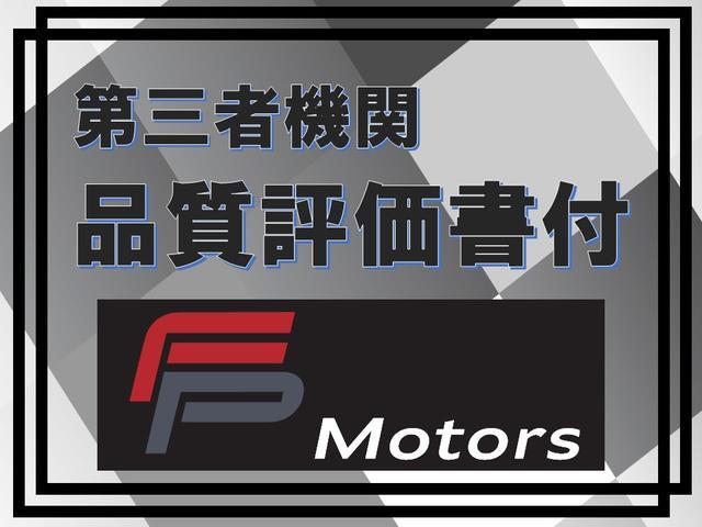 展示前の検査、第三者機関の検査を全車検査実施しております。